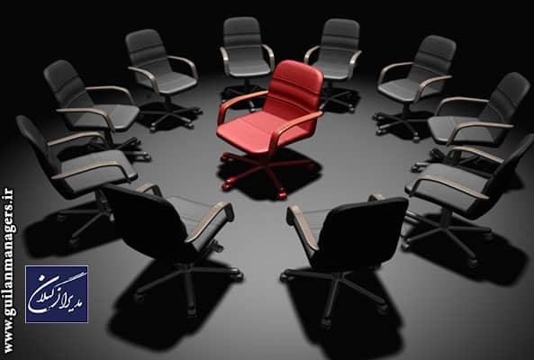چطور مدیریتِ افراد را یاد بگیریم؟